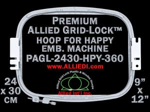 24 x 30 cm (9 x 12 inch) Rectangular Premium Allied Grid-Lock Plastic Embroidery Hoop - Happy 360