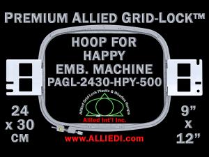 24 x 30 cm (9 x 12 inch) Rectangular Premium Allied Grid-Lock Plastic Embroidery Hoop - Happy 500