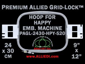 24 x 30 cm (9 x 12 inch) Rectangular Premium Allied Grid-Lock Plastic Embroidery Hoop - Happy 520