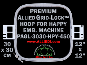 30 x 30 cm (12 x 12 inch) Square Premium Allied Grid-Lock Plastic Embroidery Hoop - Happy 450