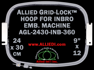 24 x 30 cm (9 x 12 inch) Rectangular Allied Grid-Lock Plastic Embroidery Hoop - Inbro 360