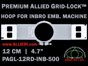 12 cm (4.7 inch) Round Premium Allied Grid-Lock Plastic Embroidery Hoop - Inbro 500