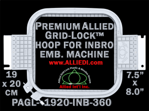 19 x 20 cm (7.5 x 8 inch) Rectangular Premium Allied Grid-Lock Plastic Embroidery Hoop - Inbro 360