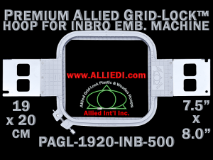 19 x 20 cm (7.5 x 8 inch) Rectangular Premium Allied Grid-Lock Plastic Embroidery Hoop - Inbro 500