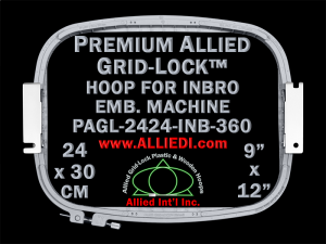 24 x 30 cm (9 x 12 inch) Rectangular Premium Allied Grid-Lock Plastic Embroidery Hoop - Inbro 360