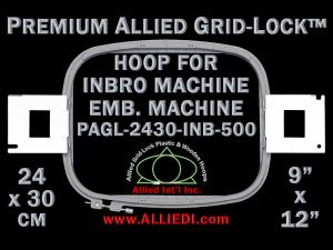 24 x 30 cm (9 x 12 inch) Rectangular Premium Allied Grid-Lock Plastic Embroidery Hoop - Inbro 500