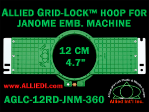 12 cm (4.7 inch) Round Allied Grid-Lock (New Design) Plastic Embroidery Hoop - Janome 360