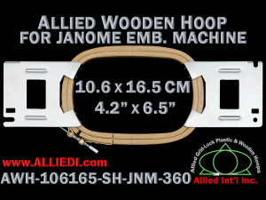 10.6 x 16.5 cm (4.2 x 6.5 inch) Rectangular Allied Wooden Embroidery Hoop, Single Height - Janome 360