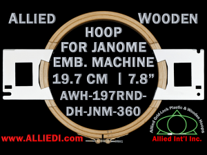19.7 cm (7.8 inch) Round Allied Wooden Embroidery Hoop, Double Height - Janome 360