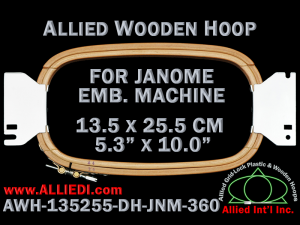 13.5 x 25.5 cm (5.3 x 10.0 inch) Rectangular Allied Wooden Embroidery Hoop, Double Height - Janome 360