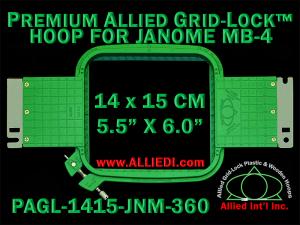 14 x 15 cm (5.5 x 6 inch) Rectangular Premium Allied Grid-Lock Plastic Embroidery Hoop - Janome 360