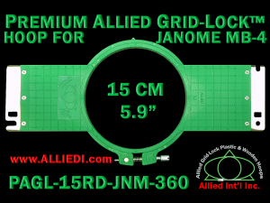 15 cm (5.9 inch) Round Premium Allied Grid-Lock Plastic Embroidery Hoop - Janome 360
