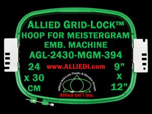 24 x 30 cm (9 x 12 inch) Rectangular Allied Grid-Lock Plastic Embroidery Hoop - Meistergram 394