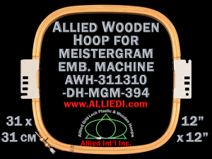 31.1 x 31.0 cm (12.2 x 12.2 inch) Rectangular Allied Wooden Embroidery Hoop, Double Height - Meistergram 394