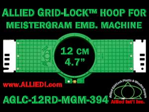 12 cm (4.7 inch) Round Allied Grid-Lock (New Design) Plastic Embroidery Hoop - Meistergram 394
