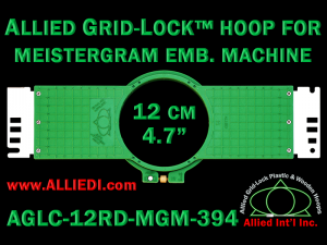 12 cm (4.7 inch) Round Allied Grid-Lock (New Design) Plastic Embroidery Hoop - Meistergram 394