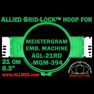 21 cm (8.3 inch) Round Allied Grid-Lock Plastic Embroidery Hoop - Meistergram 394