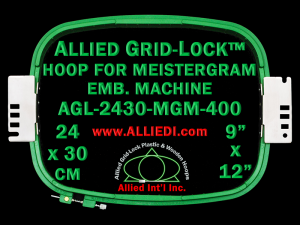 24 x 30 cm (9 x 12 inch) Rectangular Allied Grid-Lock Plastic Embroidery Hoop - Meistergram 400
