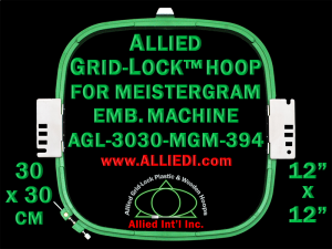 30 x 30 cm (12 x 12 inch) Square Allied Grid-Lock Plastic Embroidery Hoop - Meistergram 394