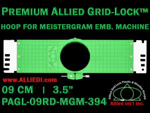9 cm (3.5 inch) Round Premium Allied Grid-Lock Plastic Embroidery Hoop - Meistergram 394