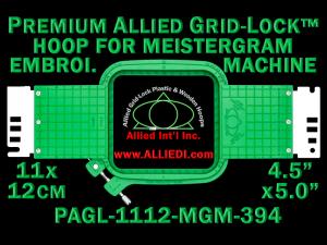 11 x 12 cm (4.5 x 5 inch) Rectangular Premium Allied Grid-Lock Plastic Embroidery Hoop - Meistergram 394