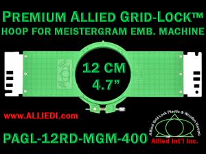 12 cm (4.7 inch) Round Premium Allied Grid-Lock Plastic Embroidery Hoop - Meistergram 400