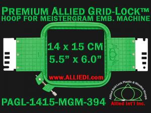 14 x 15 cm (5.5 x 6 inch) Rectangular Premium Allied Grid-Lock Plastic Embroidery Hoop - Meistergram 394