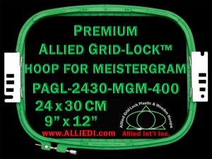 24 x 30 cm (9 x 12 inch) Rectangular Premium Allied Grid-Lock Plastic Embroidery Hoop - Meistergram 400
