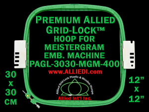 30 x 30 cm (12 x 12 inch) Square Premium Allied Grid-Lock Plastic Embroidery Hoop - Meistergram 400