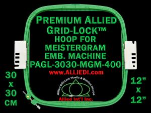 30 x 30 cm (12 x 12 inch) Square Premium Allied Grid-Lock Plastic Embroidery Hoop - Meistergram 400