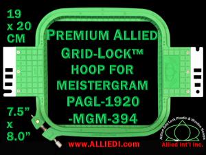 19 x 20 cm (7.5 x 8 inch) Rectangular Premium Allied Grid-Lock Plastic Embroidery Hoop - Meistergram 394