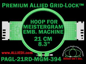 21 cm (8.3 inch) Round Premium Allied Grid-Lock Plastic Embroidery Hoop - Meistergram 394