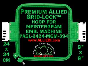 24 x 24 cm (9 x 9 inch) Square Premium Allied Grid-Lock Plastic Embroidery Hoop - Meistergram 394