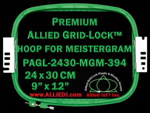 24 x 30 cm (9 x 12 inch) Rectangular Premium Allied Grid-Lock Plastic Embroidery Hoop - Meistergram 394