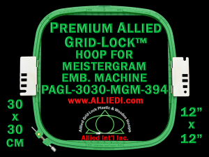 30 x 30 cm (12 x 12 inch) Square Premium Allied Grid-Lock Plastic Embroidery Hoop - Meistergram 394