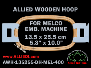 Melco 13.5 x 25.5 cm (5.3 x 10.0 inch) Rectangular Allied Wooden Embroidery Hoop, Double Height - For 400 mm Sew Field / Arm Spacing