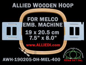 Melco 19.0 x 20.5 cm (7.5 x 8.1 inch) Rectangular Allied Wooden Embroidery Hoop, Double Height - For 400 mm Sew Field / Arm Spacing