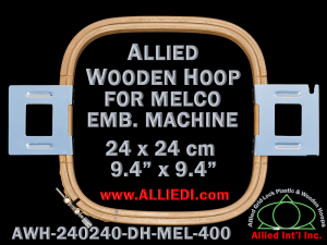 Melco 24.0 x 24.0 cm (9.4 x 9.4 inch) Rectangular Allied Wooden Embroidery Hoop, Double Height - For 400 mm Sew Field / Arm Spacing