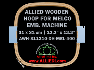 Melco 31.1 x 31.0 cm (12.2 x 12.2 inch) Rectangular Allied Wooden Embroidery Hoop, Double Height - For 400 mm Sew Field / Arm Spacing