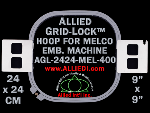 24 x 24 cm (9 x 9 inch) Square Allied Grid-Lock Plastic Embroidery Hoop - Melco 400