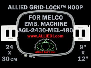 24 x 30 cm (9 x 12 inch) Rectangular Allied Grid-Lock Plastic Embroidery Hoop - Melco 480