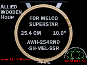 25.2 cm (10.0 inch) Round Allied Wooden Embroidery Hoop, Single Height - Melco Superstar (SSR) Flat Table