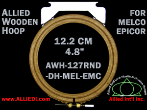 12.2 cm (4.8 inch) Round Double Height Allied Wooden Embroidery Hoop, Double Height - Melco Epicor (EMC) Flat Table