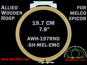 19.7 cm (7.8 inch) Round Single Height Allied Wooden Embroidery Hoop, Single Height - Melco Epicor (EMC) Flat Table