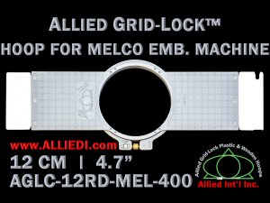 12 cm (4.7 inch) Round Allied Grid-Lock (New Design) Plastic Embroidery Hoop - Melco 400