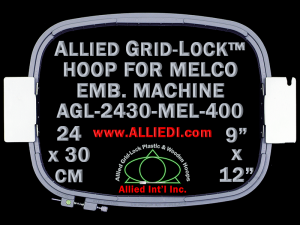 24 x 30 cm (9 x 12 inch) Rectangular Allied Grid-Lock Plastic Embroidery Hoop - Melco 400