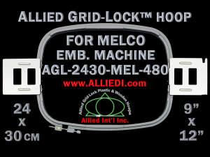 24 x 30 cm (9 x 12 inch) Rectangular Allied Grid-Lock Plastic Embroidery Hoop - Melco 480