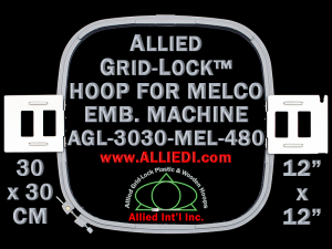 30 x 30 cm (12 x 12 inch) Square Allied Grid-Lock Plastic Embroidery Hoop - Melco 480 - Allied May Substitute this with Premium Version Hoop
