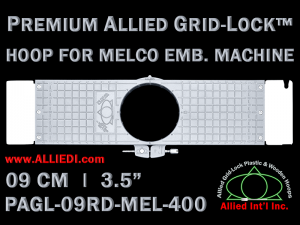 Melco 9 cm (3.5 inch) Round Premium Allied Grid-Lock Embroidery Hoop for 400 mm Sew Field / Arm Spacing