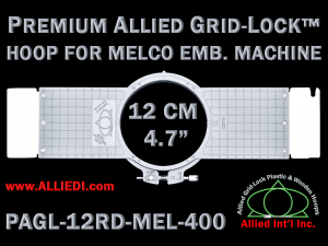 Melco 12 cm (4.7 inch) Round Premium Allied Grid-Lock Embroidery Hoop for 400 mm Sew Field / Arm Spacing